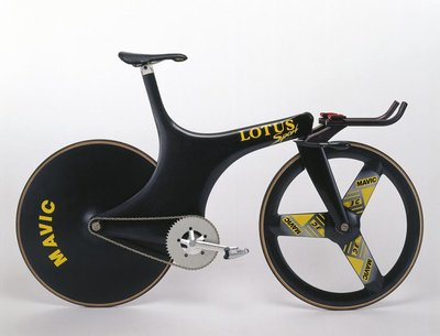 Lotus Bike (small).JPG and